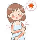 湿疹・蕁麻疹、違いは何?発疹のかゆみ対策。生活で治せるの?