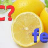 貧血には鉄?ビタミンC?生理前にも役立つサプリの選び方!葉酸は効果的?