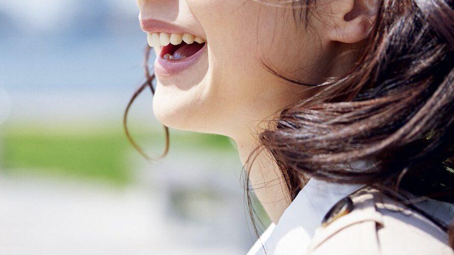 口角を上げると脳から幸せ倍増!?幸せいっぱいになる習慣