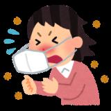 秋の花粉症!例年の10倍らしい秋花粉